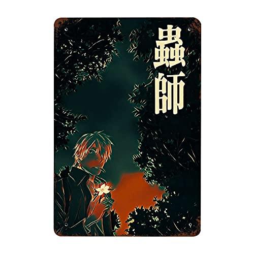 Lsjuee Cómics Pintura al óleo Cartel de chapa Be Ken Kaneki Decorativo Sala de estar Jardín Dormitorio Oficina Hotel Café Bar Anime Pintura de hierro Placa vertical Placa 7.9 'X 11.8'