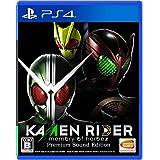 【PS4】KAMENRIDER memory of heroez Premium Sound Edition【早期購入特典】【2大特典を入手できるコード】 1仮面ライダーW、オーズ、ゼロワンのスペシャルモーション3種 2ステータスアップの装備アイテム(アクセラレーター) 「英雄の記憶」(封入)