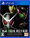 KAMENRIDER memory of heroez Premium Sound Edition PS4版