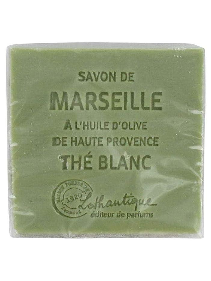 ピュー忘れられない曇ったLothantique(ロタンティック) Les savons de Marseille(マルセイユソープ) マルセイユソープ 100g 「ホワイトティー」 3420070038036