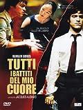 Tutti I Battiti Del Mio Cuore by emmanuelle devos