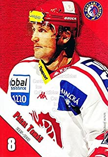 (CI) Tomas Pacal Hockey Card 2005-06 Czech HC Ocelari Trinec Postcards 7 Tomas Pacal