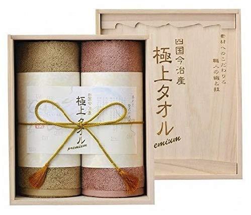 imabari towel(今治タオル) 今治謹製 極上タオル 木箱入りフェイスタオル2P(GK4052)