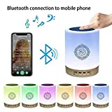 Jtiwoh Quran Touch Lamp Portable Bluetooth quran Speaker Hajj Umrah Muslim Player 8GB,Full Recitations of Famous Imams and Quran Translation in Many Languages Including English, Arabic, Urdu More,
