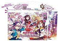 AnimeJapan2018 アニメジャパン2018 AJ2018 BanG Dream バンドリ 少女歌劇レヴュースタァライト クリアファイルバッグ 非売品