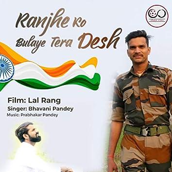 Ranjhe Ko Bulaye Tera Desh (Lal Rang)