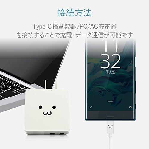 エレコム『USB2.0ケーブル顔付きA‐C(MPA-FAC12CWH)』