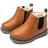 [JACKS HIBO] キッズ ブーツ 男の子 女の子 ショートブーツ 裏ボア 防寒 防水 滑り止め 子供 フォーマル 靴 ブラウン(裏ボア) 21.5cm