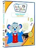 Baby Einstein: Baby Mozart - Music Festival [Reino Unido] [DVD]