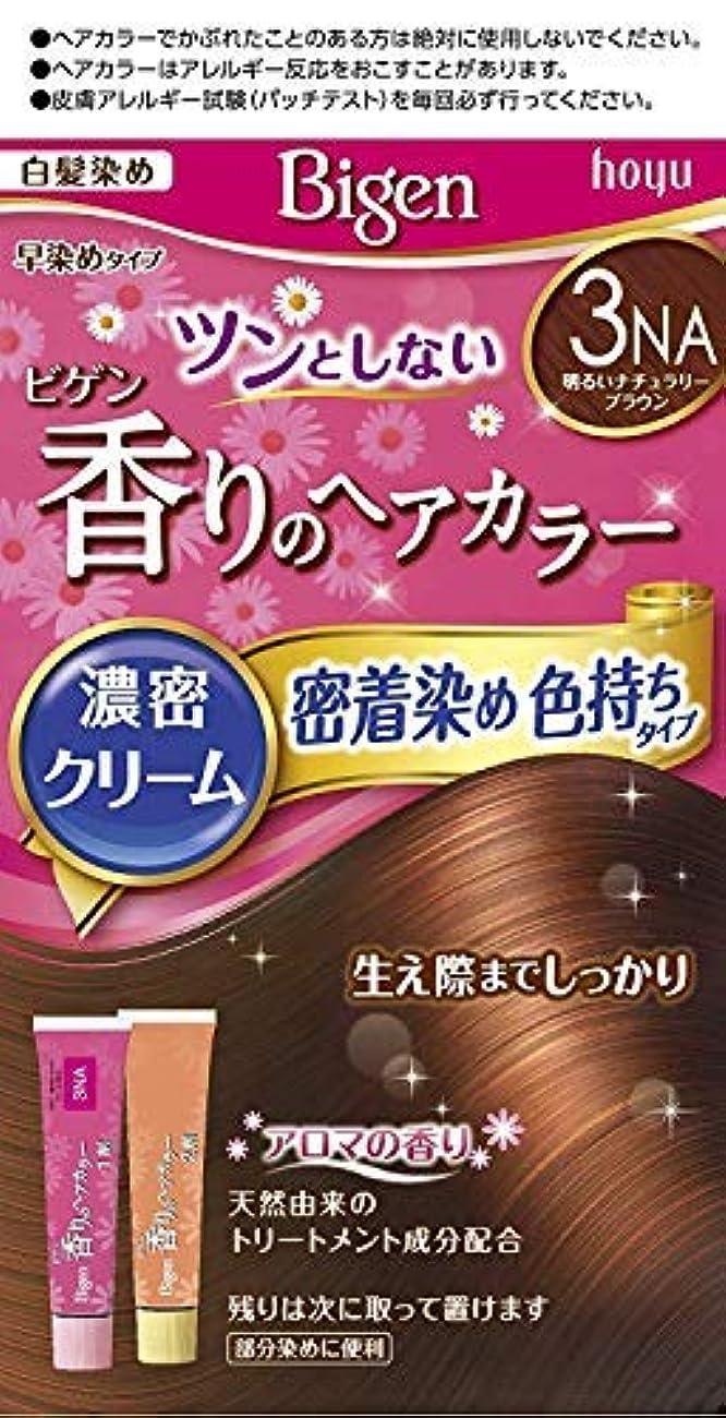 スクラブメタン病的ビゲン 香りのヘアカラー クリーム 3NA 明るいナチュラリーブラウン × 8個セット