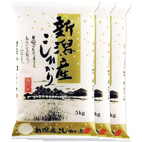 【出荷日に精米】 新潟県産 コシヒカリ 白米 15kg (5kg×3袋) 令和元年産