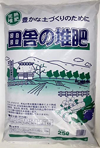 完熟堆肥【田舎の堆肥】25L/9袋セット