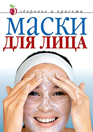 Maski Dlya Litsa