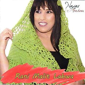 Rani Malit Lahwa