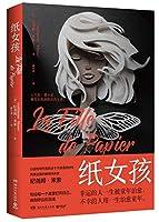 Girl on Paper/ La Fille de papier (Chinese Edition)
