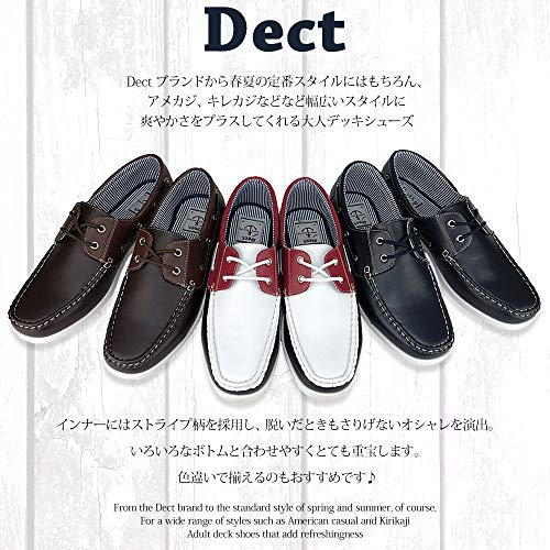 Dect(デクト)『デッキシューズ』