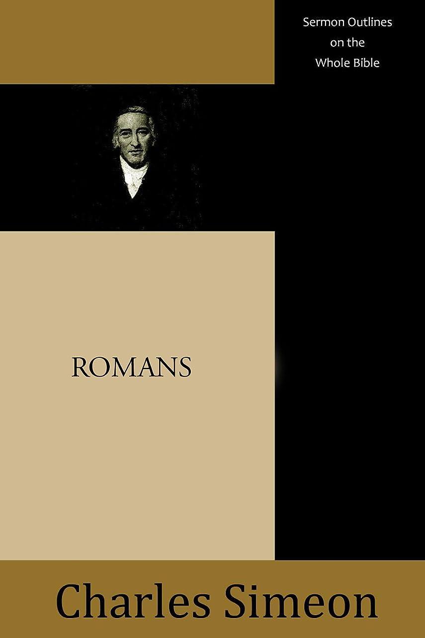 火薬調和のとれたカセットSermon Outlines on the Whole Bible: Romans (English Edition)