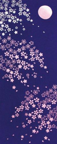 宮本 kenema 日本製 手ぬぐい 注染 さくら 月下桜 インテリア ディスプレイ タペストリー 36×90cm 120191