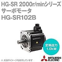 三菱電機 HG-SR102B サーボモータ HG-SR 2000r/minシリーズ 電磁ブレーキ付 (中慣性・中容量) (定格出力容量 1.0kW) (慣性モーメント 13.8J) NN