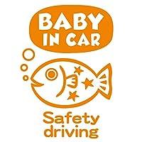 imoninn BABY in car ステッカー 【パッケージ版】 No.51 サカナさん (オレンジ色)