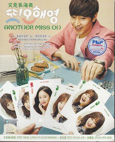 Another Miss Oh (All Region DVD. Korean Drama w. English Sub, 6-DVD Set)