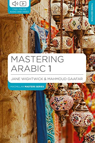 Mastering Arabic 1 (Macmillan Master Series (Languages))
