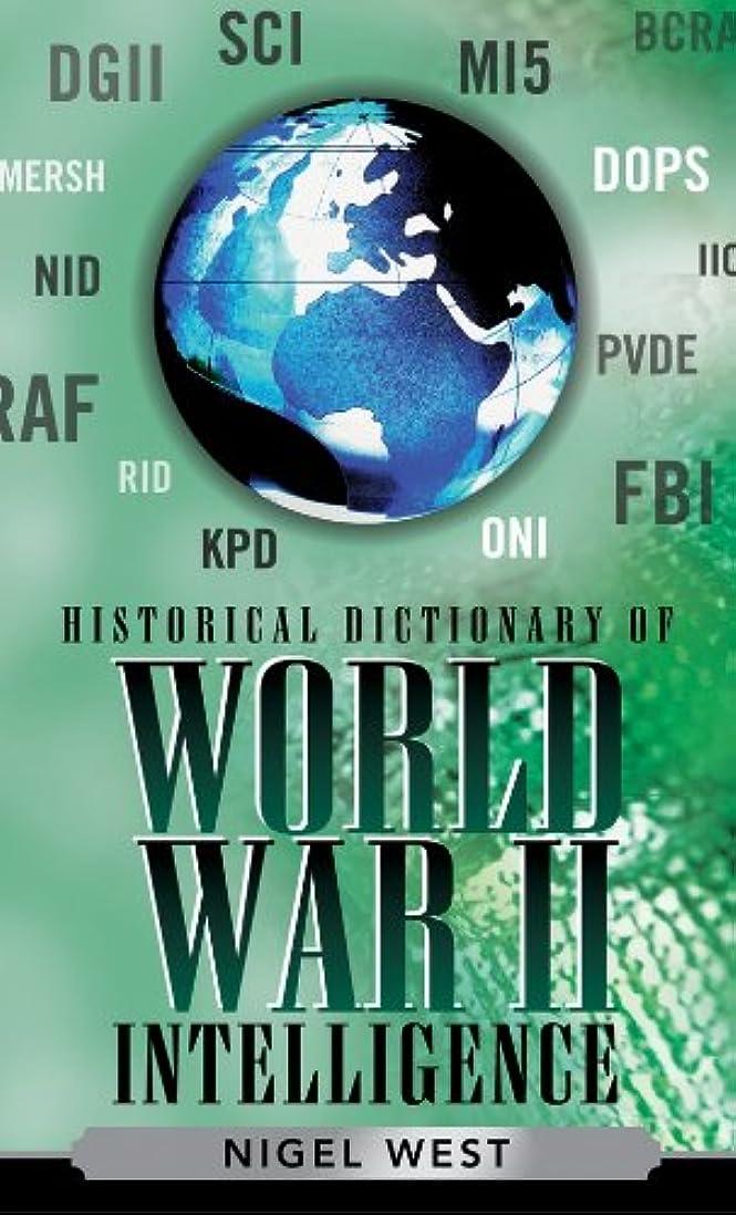 アーカイブたらい適格Historical Dictionary of World War II Intelligence (Historical Dictionaries of Intelligence and Counterintelligence Book 7) (English Edition)