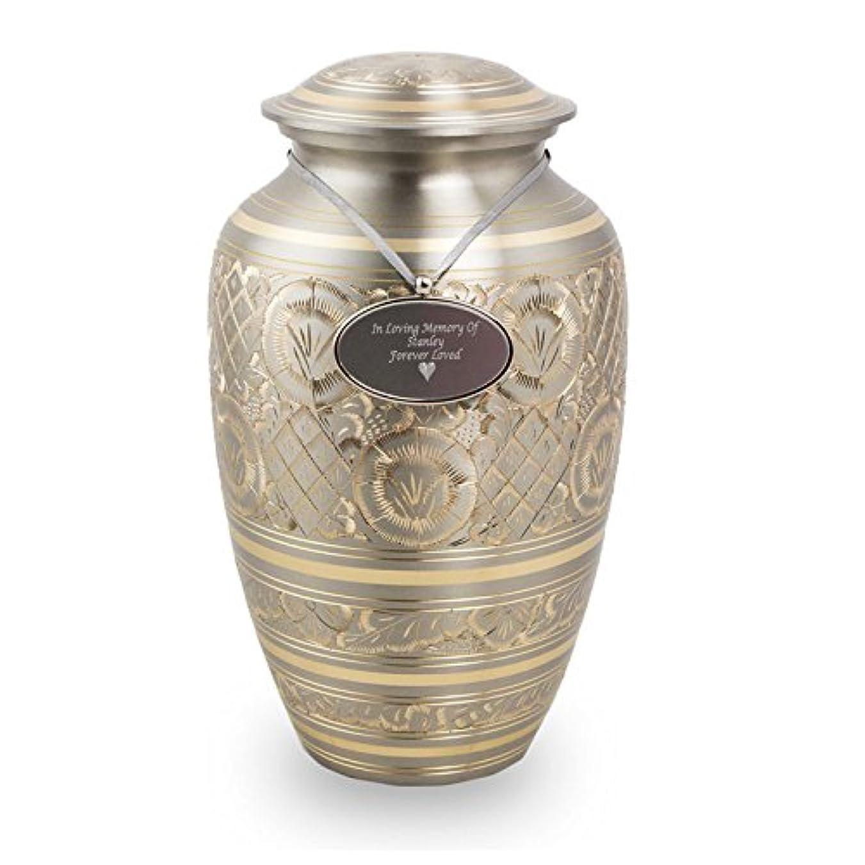 船酔い船乗りきつくエレガントなプラチナ大人用Cremation Urn with Engravableペンダントゴールドメタル?–?190ポンド