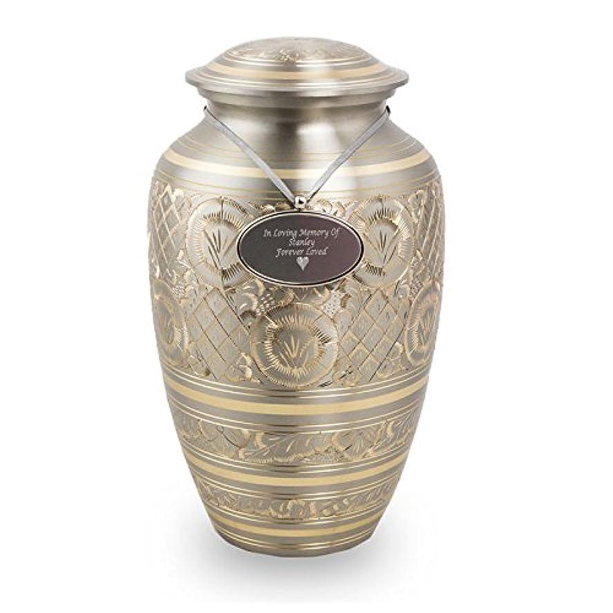 スーダン呼ぶ後世エレガントなプラチナ大人用Cremation Urn with Engravableペンダントゴールドメタル?–?190ポンド