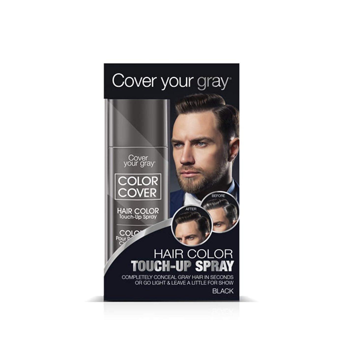 クリーク器官衣服Cover Your Gray メンズカラーカバータッチアップスプレー - ブラック(3パック)