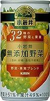 キリン 小岩井 無添加野菜 32種の野菜と果実 190g缶×30本入×(2ケース)