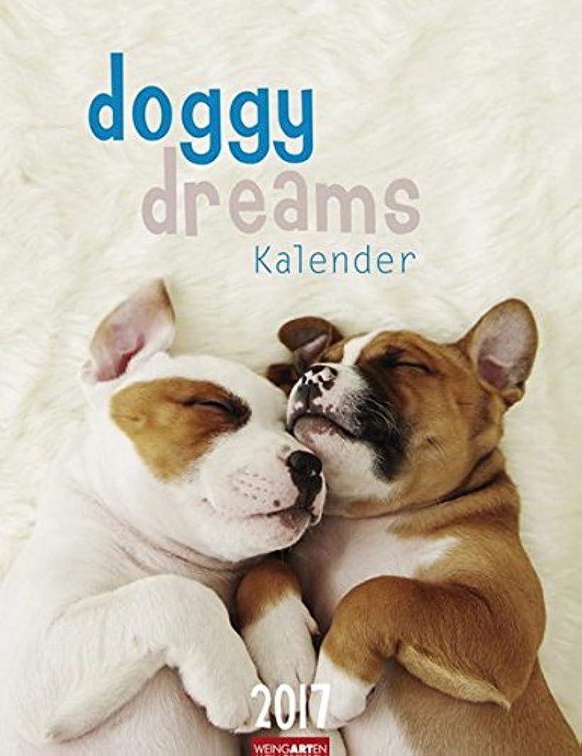 大声で裕福な不健康Doggy Dreams 2017