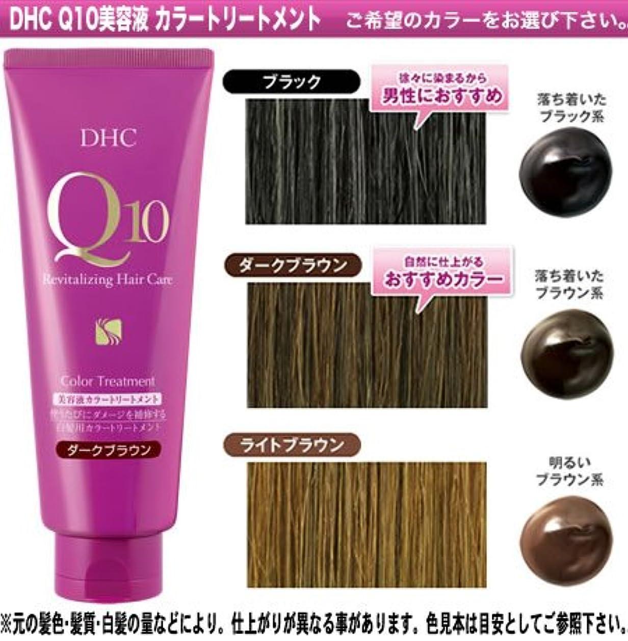 森林セントチューブDHC Q10美容液 カラートリートメント ブラック 235g
