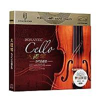 cd 大提琴演奏曲轻音乐纯音乐车载cd光盘碟片大提琴演奏精华