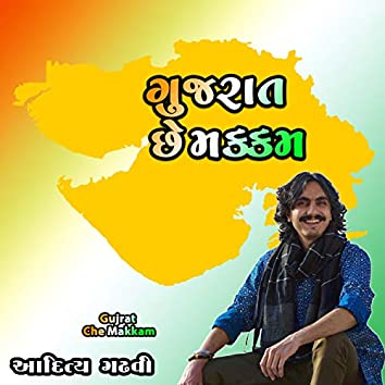 Gujarat Chhe Makkam - Single