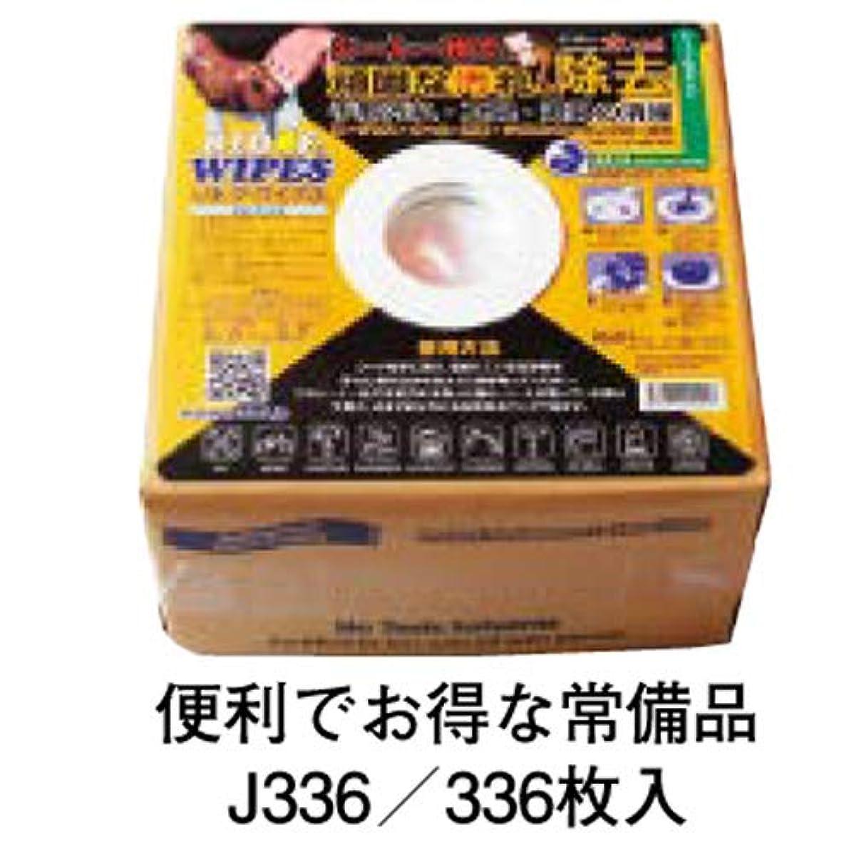 悔い改め弾薬レベルリドフワイプス ボックスタイプ/336枚入 J336