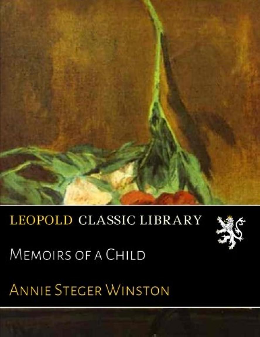 土退化するタイピストMemoirs of a Child