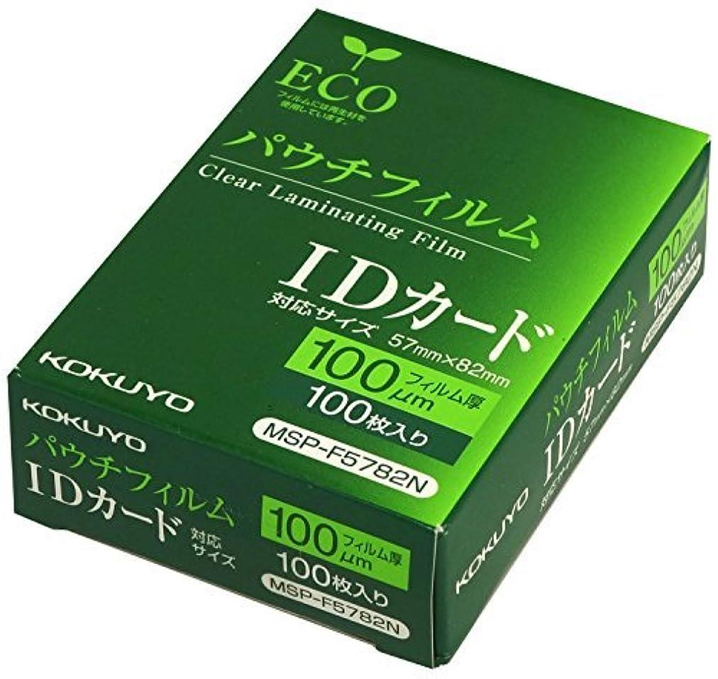 図書館悪魔接続されたコクヨ ラミネートフィルム パウチフィルム 100ミクロン IDカードサイズ 100枚 MSP-F5782N Japan