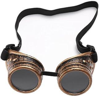 スチームパンク アンティーク ゴーグル【 ゴールド 】眼鏡 サイバーゴーグル ヴィンテージ レトロ コスプレ 武装 小道具