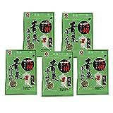 井口食品 九州味めぐり 青菜 28g