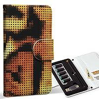 スマコレ ploom TECH プルームテック 専用 レザーケース 手帳型 タバコ ケース カバー 合皮 ケース カバー 収納 プルームケース デザイン 革 アニマル ドット イエロー 黄色 オレンジ 模様 007880