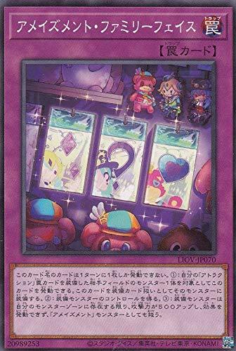 遊戯王 LIOV-JP070 アメイズメント・ファミリーフェイス (日本語版 ノーマル) ライトニング・オーバードライブ
