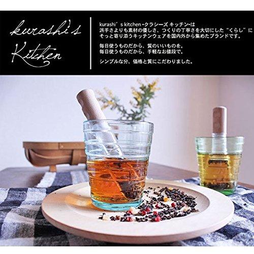 kurashi`skitchan(クラシーズキッチン)『ティーインフューザーFLASK』