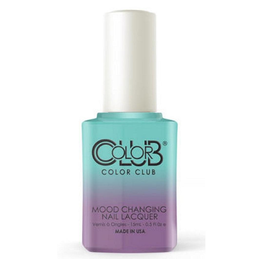 アノイスクラブスピンColor Club Mood Changing Nail Lacquer - Serene Green - 15 mL / 0.5 fl oz