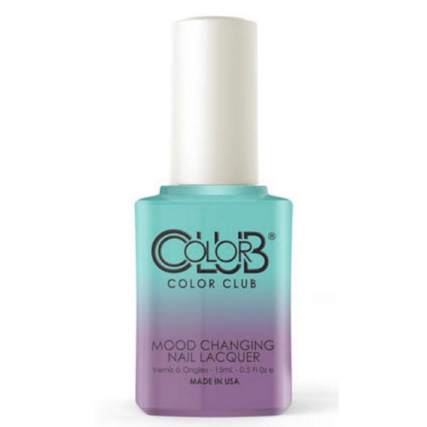 前者操作一杯Color Club Mood Changing Nail Lacquer - Serene Green - 15 mL / 0.5 fl oz