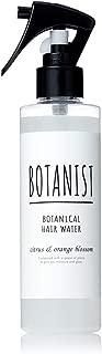 BOTANIST ボタニスト ボタニカルヘアウォーターN (ボタニカルヘアウォーター N (ボトル))