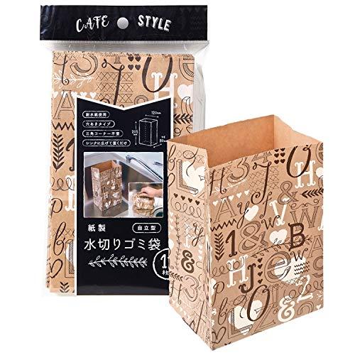 ネクスタ 水切り ゴミ袋 紙製 ごみっこポイ カフェスタイル柄 縦20.5×横12cm(底マチ8cm) 三角コーナー がいらない 水切り袋 日本製 自立 クラフト紙 - 12枚入10個セット