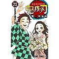 コミック・ラノベ・BL