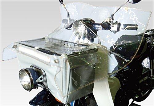 バイク配達用 前カゴシート