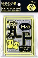 ミスターガード ローダー【ラージ】 /Mr.GUARD Side Loader【Large】 (白)